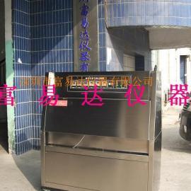 光伏组件紫外线老化试验箱