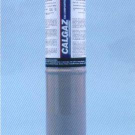 进口6D气瓶(样气/标气)