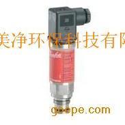 MBS4010平膜片型压力变送器  天津供应商