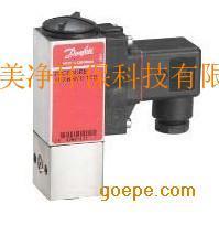 MBS5150海上应用压力变送器 天津供应商