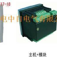 GD2202智能电力监测仪
