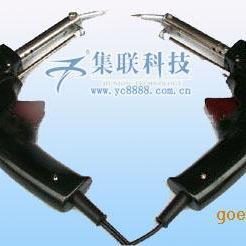 手动焊锡枪(双功率45W/65W)