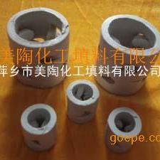 陶瓷鲍尔环厂家