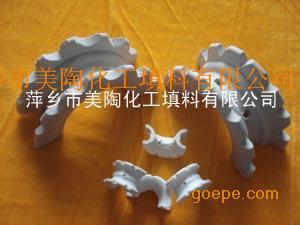 专业生产陶瓷异鞍环填料