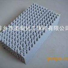 陶瓷波纹填料 厂家直销