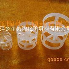 塑料鲍尔环,PP鲍尔环