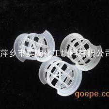 共轭环|聚丙烯共轭环