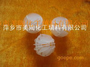 耐腐蚀多面空心球填料