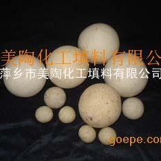 耐火球 美陶化工专业供应
