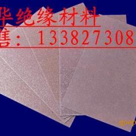 HP5高温云母板 绝缘板