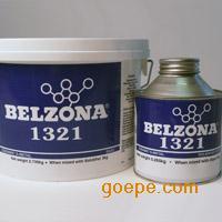 贝尔佐纳修补剂1321,贝尔佐纳防腐剂