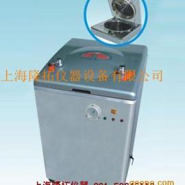 YM75B自动补水立式蒸汽灭菌器