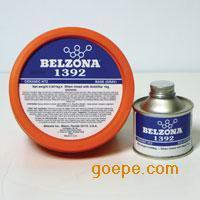 贝尔佐纳修补剂1392,贝尔佐纳防腐剂