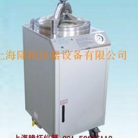 YM75AI立式蒸汽灭菌器