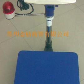 报警装置电子秤,150公斤电子秤价格