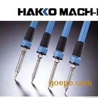 日本白光HAKKO单支烙铁922