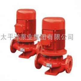 XBD单级单吸消防泵