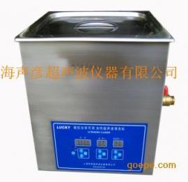 SCQ-5211一体式数控超声波清洗机
