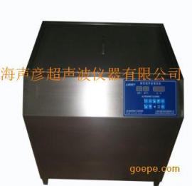 台式数控+加热超声波清洗机