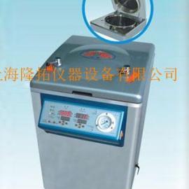 YM-75FGN干燥内排立式蒸汽灭菌器