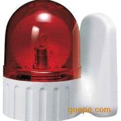 灯泡反射镜转亮型报警指示灯S80AR