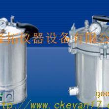 ZX280B不锈钢蒸汽压力消毒器