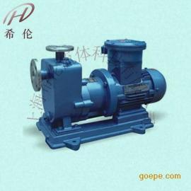 自吸式磁力泵