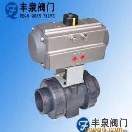 气动塑料球阀RPP,UPVC,PVDF