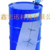 供应20/200公斤气动搅拌机