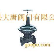 EG6K41J英标常开式气动隔膜阀