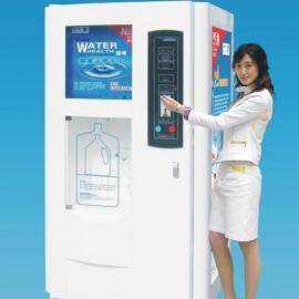 2011款*新自动售水机