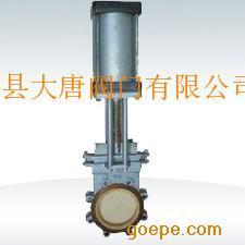 气动陶瓷刀形闸阀,薄型闸阀