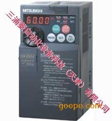 三菱变频器(安装调试、维修)