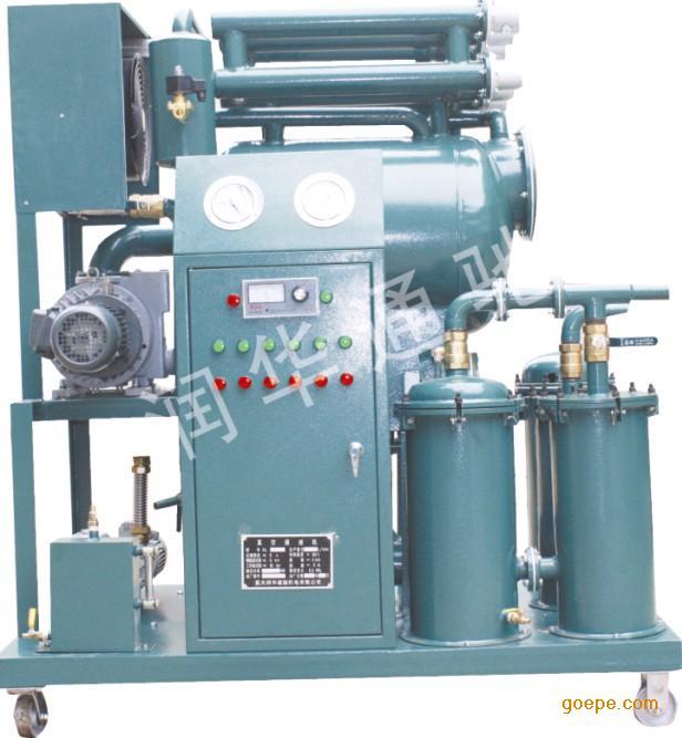 双级真空滤油机,高精细滤油机