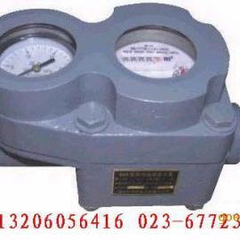 SGS双功能高压水表