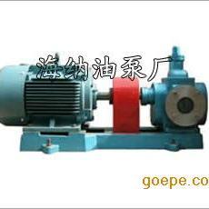 YCB齿轮泵|圆弧泵|YCB圆弧齿轮泵