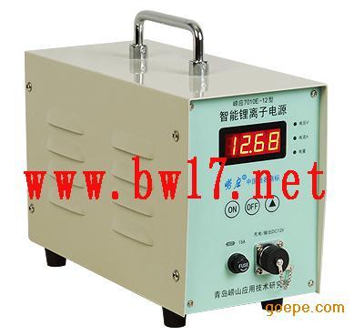 24V型智能锂离子电源 智能锂离子电源