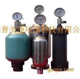 气囊式阻尼器(脉冲缓冲器)天津