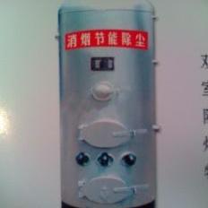 热水洗浴锅炉 常压立式洗浴采暖锅炉