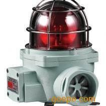 防爆声光组合警示灯SNES