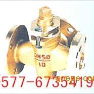 X44W-10T铜三通旋塞阀