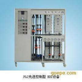 南京EDI超纯水设备|徐州EDI纯水设备高纯水设备