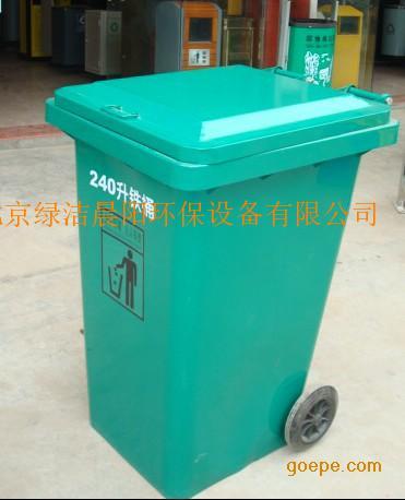 挂车铁皮垃圾桶,加强挂车两轮垃圾箱