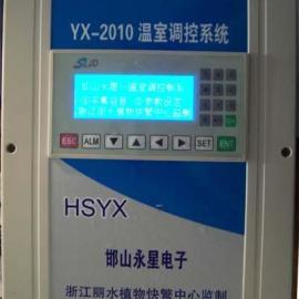 温室数据采集控制器
