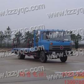 楚风8吨挖掘机拖车挖机运输车平板车