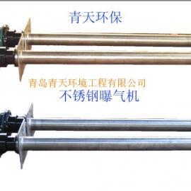 环保曝气设备(机)
