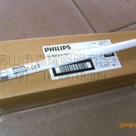 供应飞利浦 T5 8W/13W 835/840 MINI直管荧光灯管