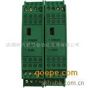 ERP-000系列智能配电器