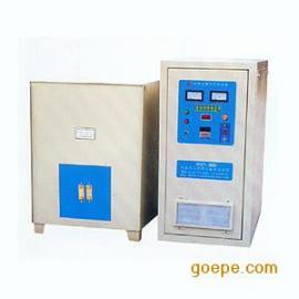 IGBT式高频感应加热机 高频加热炉