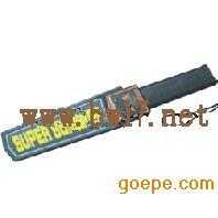 探测器 金属探测器 手持金属探测器